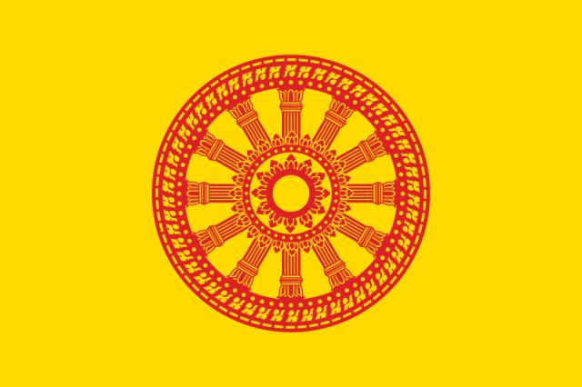 Dharmacakra_flag_(Thailand).svg