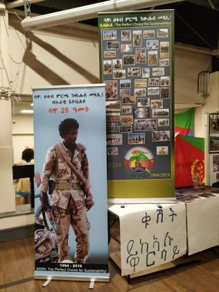 SAWA Defence Training Center